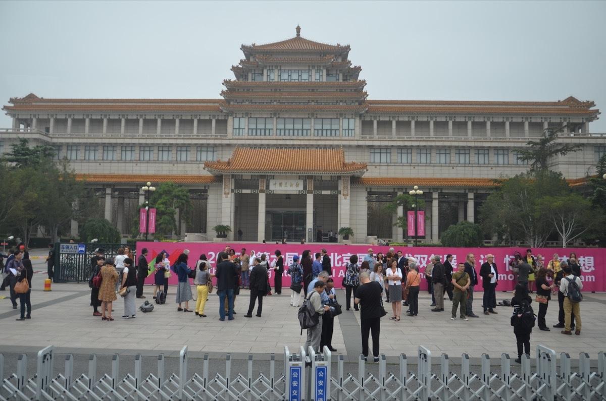 Beijing International Art Biennale-2