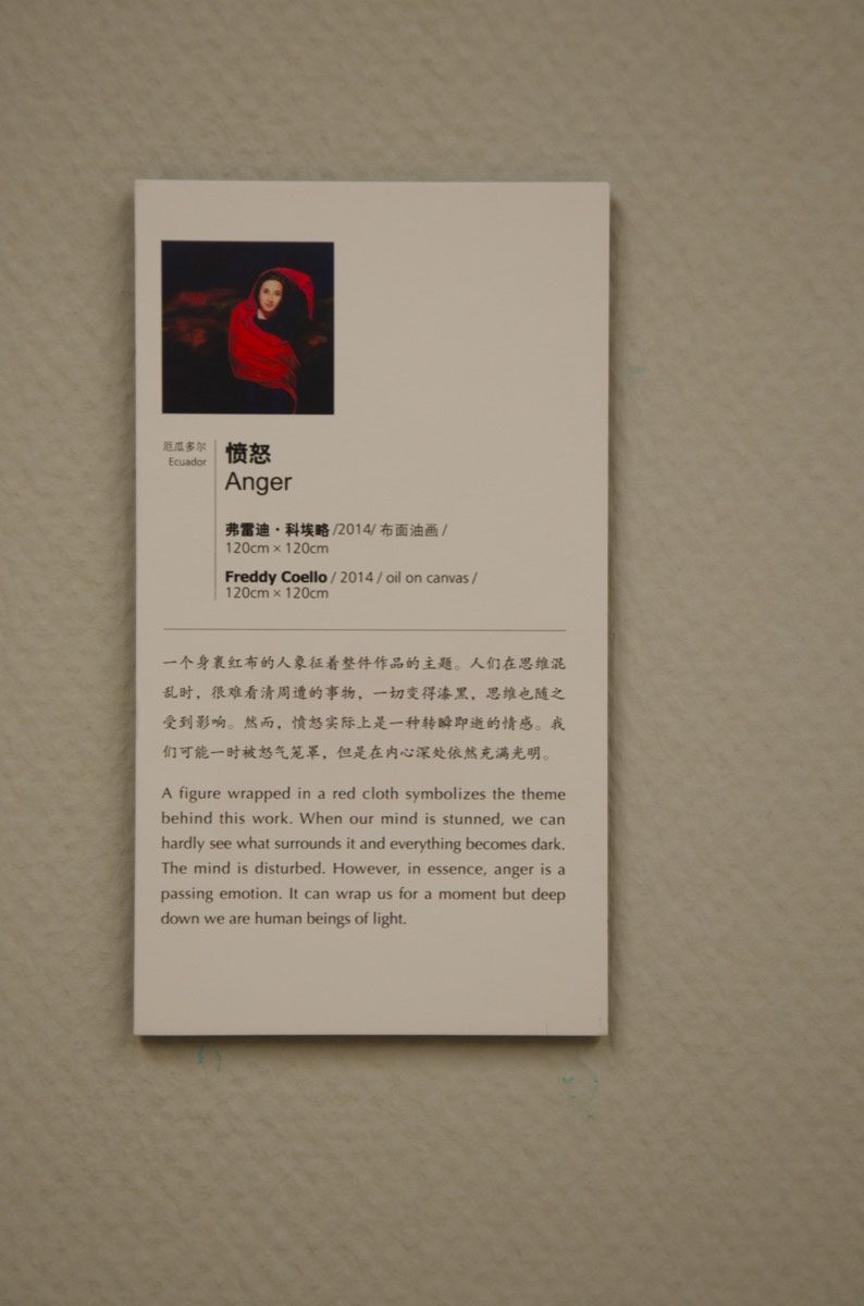 Beijing International Art Biennale-8