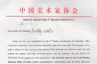 Beijing International Art Biennale-1
