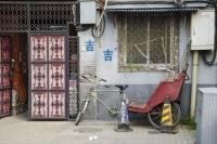 6th Jinan Photography Biennial_8351