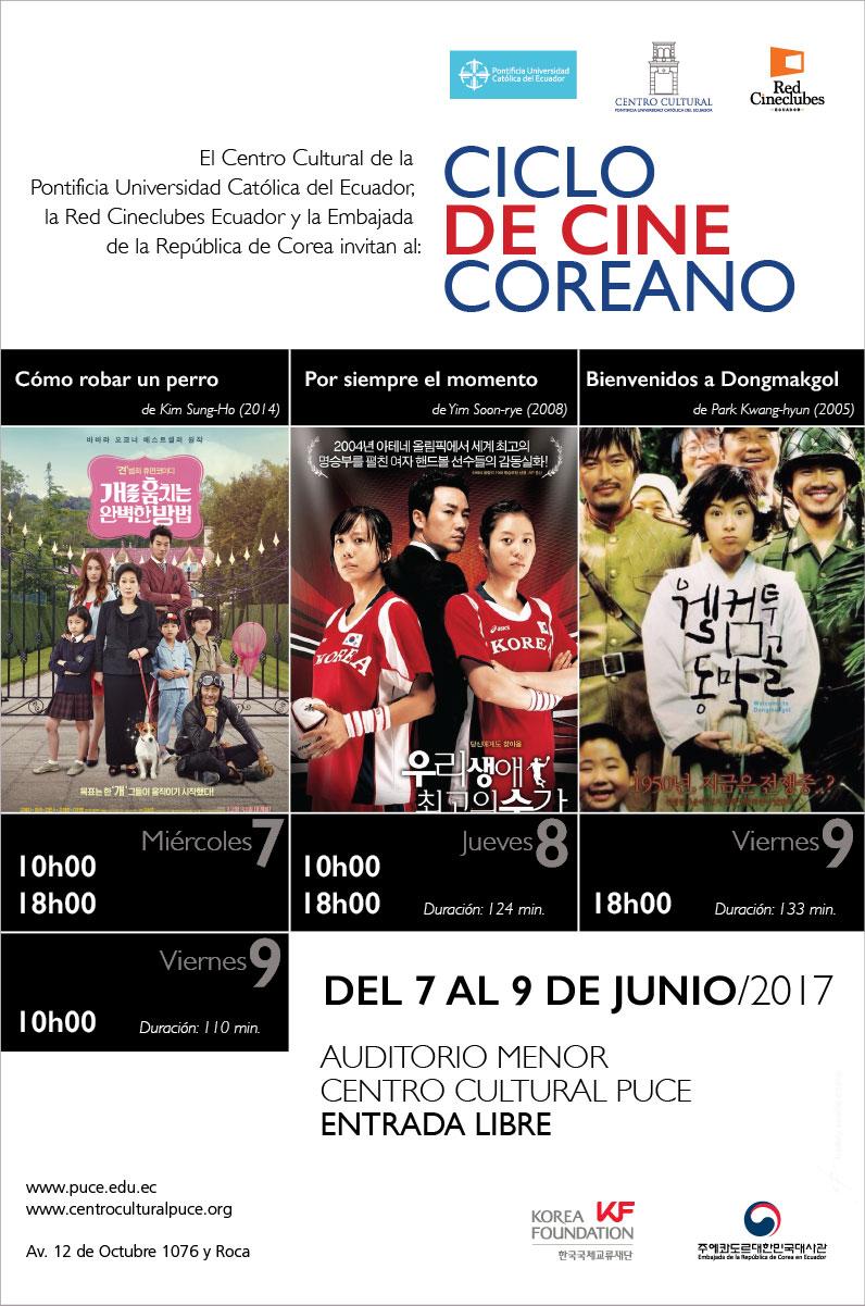 CICLO_DE_CINE_COREANO