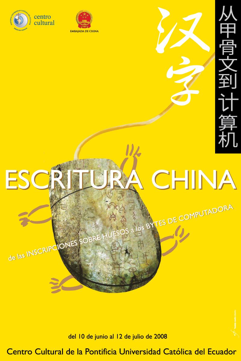 ESCRITURA_CHINA