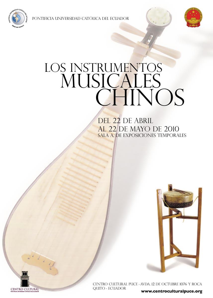 INSRUMENTOS_MUSICALES_CHINOS