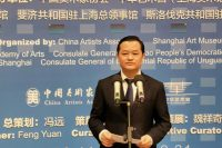 Alecvilay-SOUKCHALERN-Acting-Consul-General-of-Lao-PDR-in-Shanghai