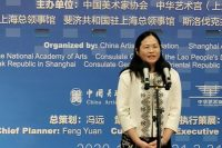 TAO-Qin-Deputy-Secretary-of-Leading-Party-Members-Groups-and-the-First-class-Inspector-of-China-Artists-Association