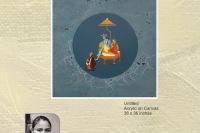 Sanskar-Bharti-Kopaganj-7