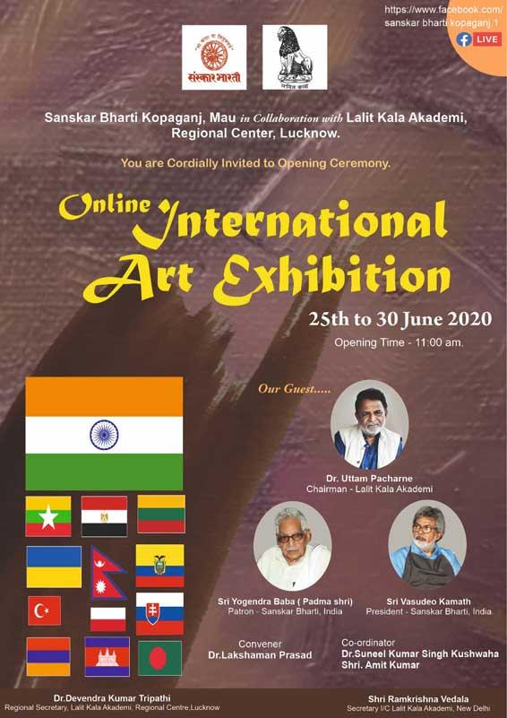 Sanskar Bharti Kopaganj, International Online Art Exhibition